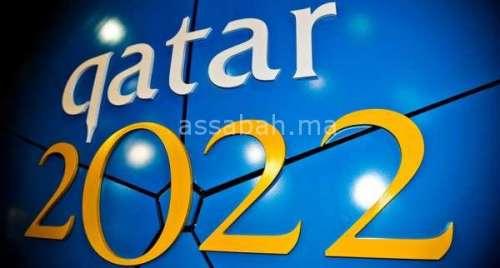 هل بات مونديال قطر 2022 مهددا ؟