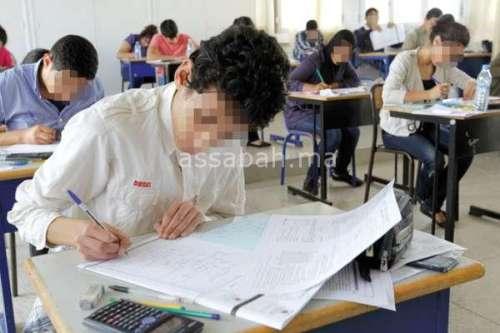 حصاد يحرم المعاقين من الامتحانات