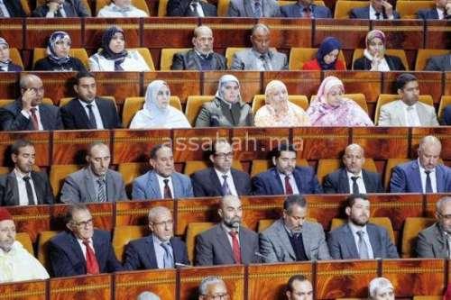 البرلمان يحقق في دراسات تنجزها المؤسسات العمومية