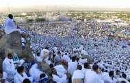 الحج يدفع السعودية إلى رفع الحصار عن قطر