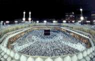 مشروع لبناء أعلى مصلى معلق في العالم بمكة المكرمة