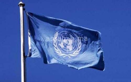 الأمم المتحدة تشيد بسياسة المغرب في الهجرة
