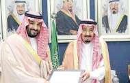 هل ما حدث في السعودية انقلاب ؟