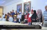 فيديو ..لاجئون سوريون يشكرون الملك على رعايته