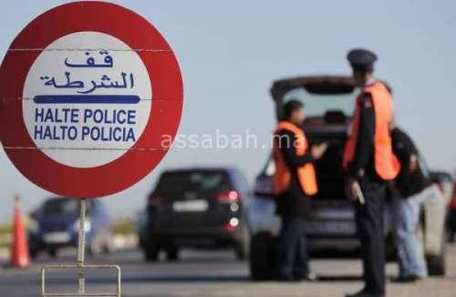 اعتقال شرطي اختلس 25 ألف درهم