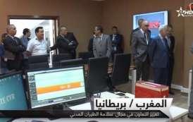 فيديو .. اتفاقية بين المغرب وبريطانيا لتعزيز التعاون في مجال الطيران