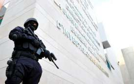 المغرب حاضر في مؤتمر الأمن بأستراليا
