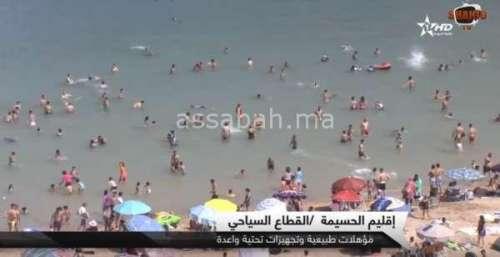 فيديو .. تقرير عن المؤهلات السياحية للحسيمة