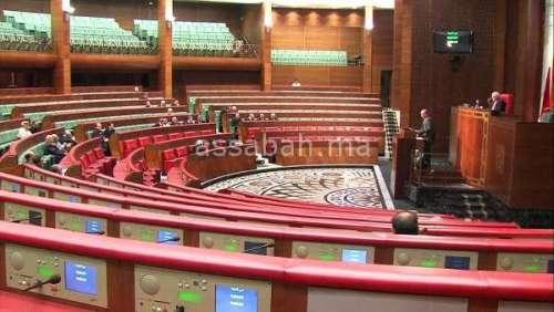 مجلس المستشارين يرفض ملتمسا من