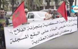 فيديو ..احتجاجات أصحاب ودادية للسكن بالبيضاء