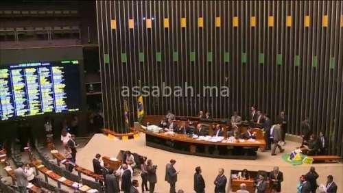 إحداث مجموعة صداقة مغربية ببرلمان البرازيل