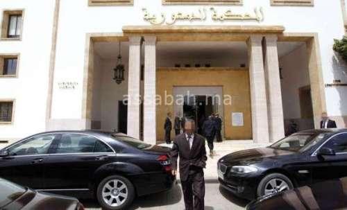 المحكمة الدستورية تنتصر للتجمع