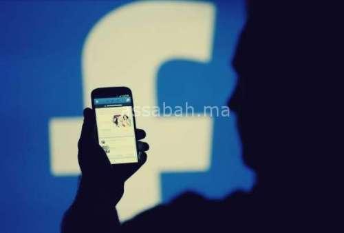تقرير .. دول العالم تتدخل بقوة في مواقع التواصل الاجتماعي