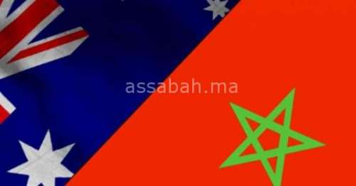 دبلوماسية أسترالية سعيدة بتطور العلاقات مع المغرب