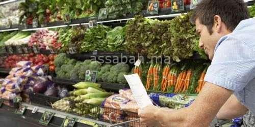 تحصين المستهلك عند التسوق