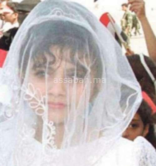 حفل لتزويج طفلة عمرها 13 سنة