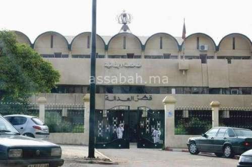 اعتقال موظف ووسيط ببني ملال