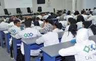 ارتفاع مهم في عدد الطلبة الملتحقين بالتكوين المهني