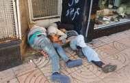 المشردون يغزون شوارع الحسيمة