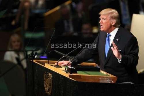 ترامب للمغاربة: وداعا