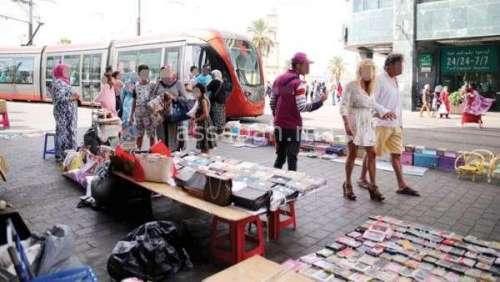 سوق عشوائي في قلب البيضاء