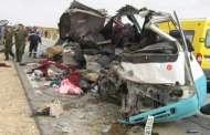 17 قتيلا في فاجعة طرقية بالجزائر