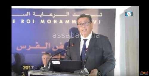 فيديو ...ندوة تقديمية لمعرض الفرس بحضور عزيز أخنوش
