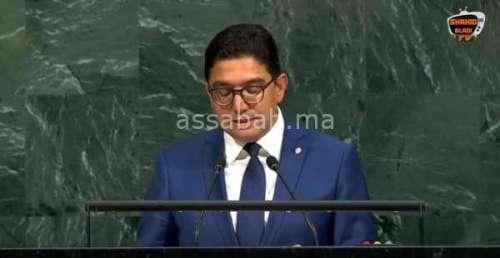 فيديو... كلمة المغرب في الجمعية العامة للأمم المتحدة