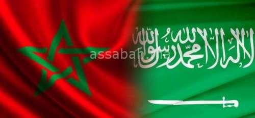 الملك يعزي السعودية