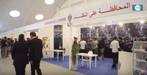 فيديو ..من قلب معرض الأبواب المفتوحة للأمن الوطني