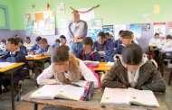 الوجه القبيح للمدرسة