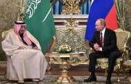 السعودية تقنتي صواريخ متطورة من روسيا