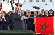 الملك يضع حجر الأساس لبناء مركز للقرب بجماعة مرس الخير