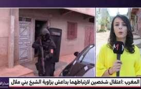فيديو .. لحظة اعتقال إرهابيين ببني ملال بصلة مع خلية فاس