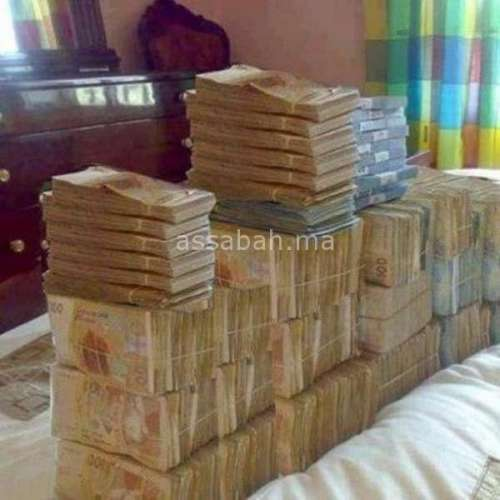 إخفاء أموال المخدرات في مشاريع فاخرة