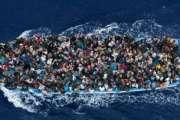 سقوط شبكة للهجرة السرية بالدريوش