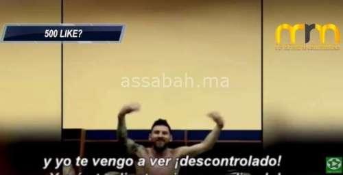فيديو .. ميسي يقود احتفالات لاعبي الأرجنتين بمستودع الملابس