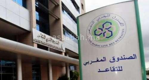 Photo of بلاغ يهم المستفيدين من معاشات الصندوق المغربي للتقاعد