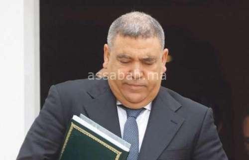 Photo of تعيين كتاب عامين لتنزيل الجهوية