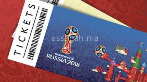 بطاقة المشجع تعفي من تأشيرة روسيا