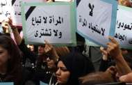 سفراء يطلعون بالرباط على التجربة المغربية في حماية حقوق المرأة