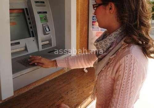 خدمات بنكيـة ...
