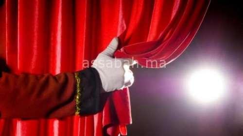 مهرجان للمسرح الأمازيغي بالبيضاء