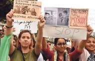 العنف ضد النساء ... التربية التقليدية تحط من كرامة المرأة