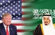 السعودية تحذر من الاعتراف بالقدس