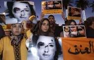 العنف ضد النساء ... أزيد من مليوني ضحية بالشارع