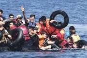 إنقاذ مهاجرين سريين أبحروا من الحسيمة