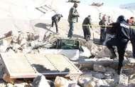 بالصور ... قتيلان في انهيار جدار وسط البيضاء