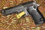 سلاح ورصاص بسيدي رحال