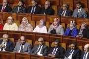 مجلس النواب ...
